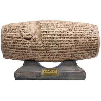 مجسمه منشور آزادی ملل کارگاه تندیس و پیکره شهریار کد MO110