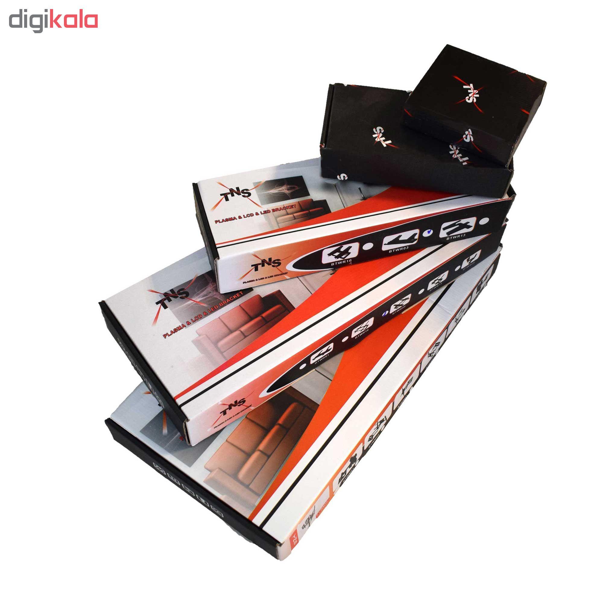میز دیواری تی ان اس مدل TT WF 09 مناسب برای دستگاه های چند رسانه ای و گیرنده دیجیتال
