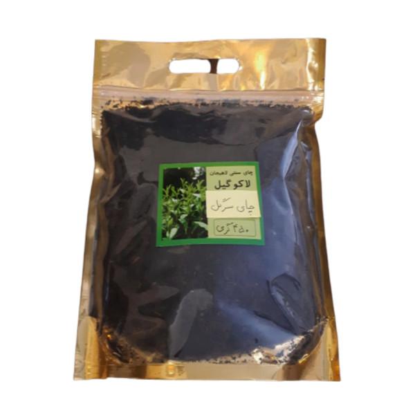 چای سرگل بهاره لاهیجان لاکوگیل - 450 گرم