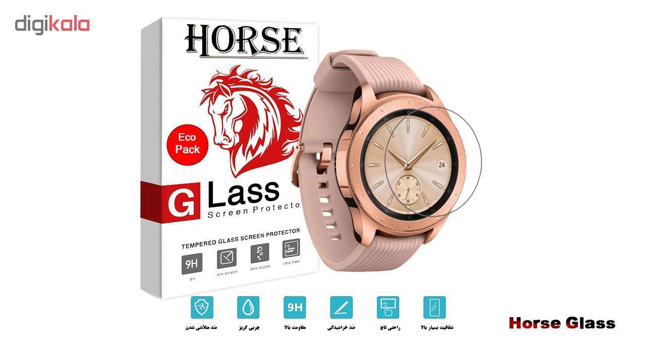 محافظ صفحه نمایش گلس هورس مدل UCC مناسب برای ساعت سامسونگ Galaxy Watch 42mm main 1 2