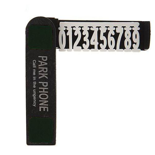 شماره تلفن مخصوص پارک خودرو مدل P2