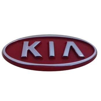 آرم خودرو طرح KIA مدل BR24 مناسب برای پراید