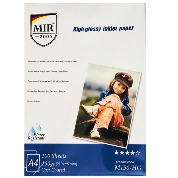 کاغذ عکس گلاسه میر مدل M150-HG سایز A4 بسته 100 عددی