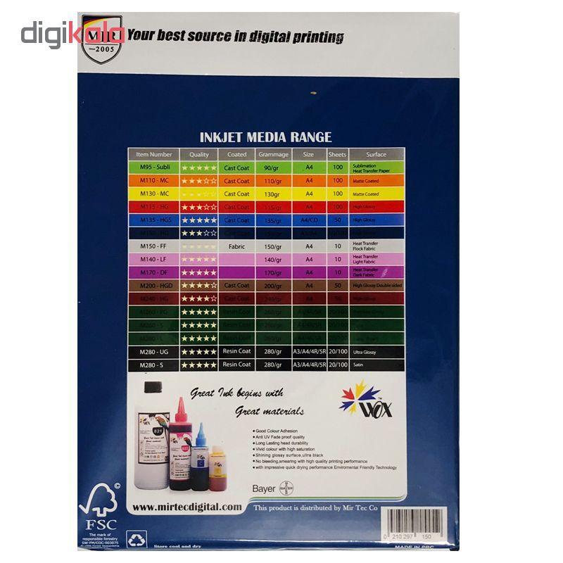 کاغذ عکس گلاسه میر مدل M150-HG سایز A4 بسته 100 عددی main 1 1
