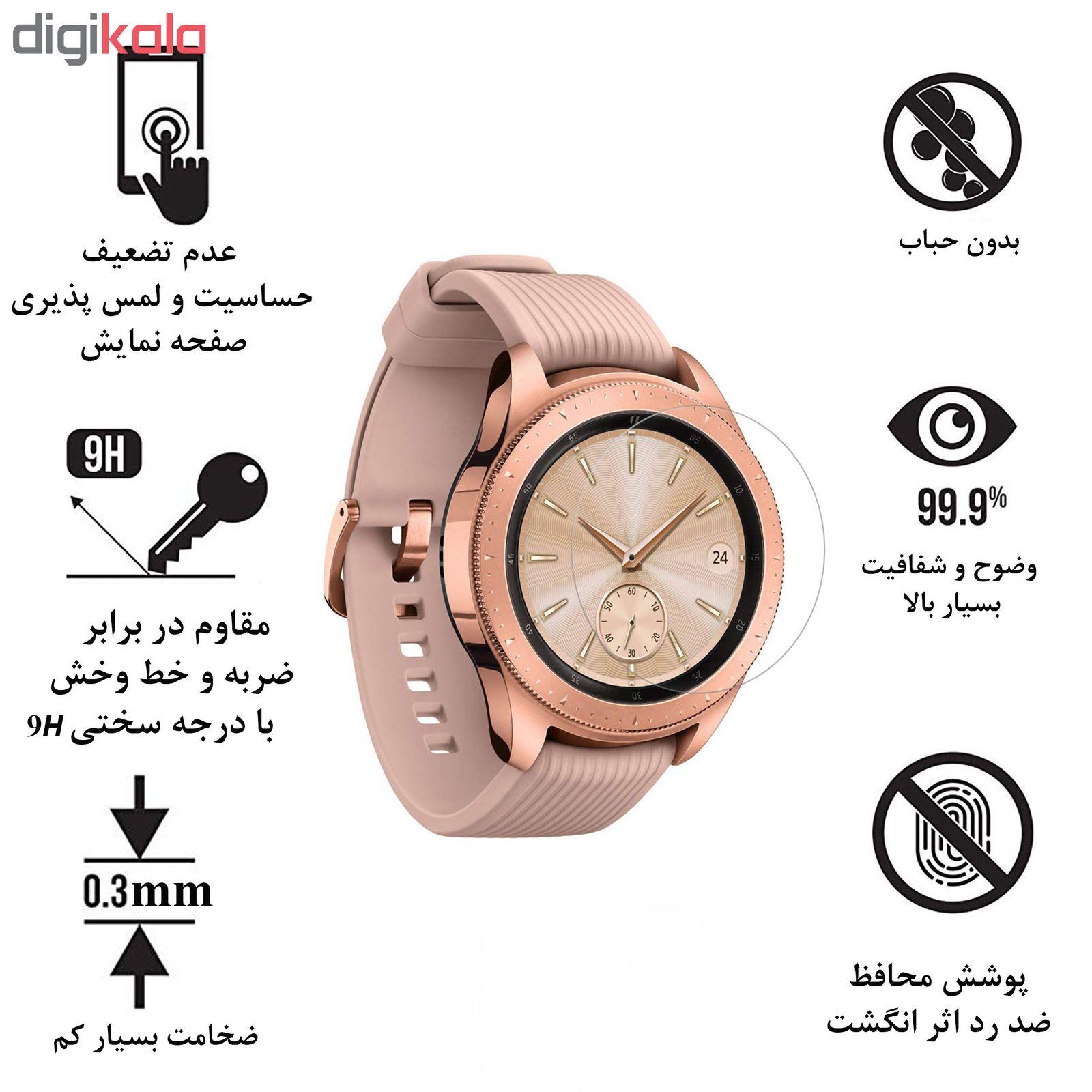 محافظ صفحه نمایش پیکسی مدل Treasure Trove مناسب برای ساعت هوشمند سامسونگ مدل Galaxy Watch 42mm main 1 2