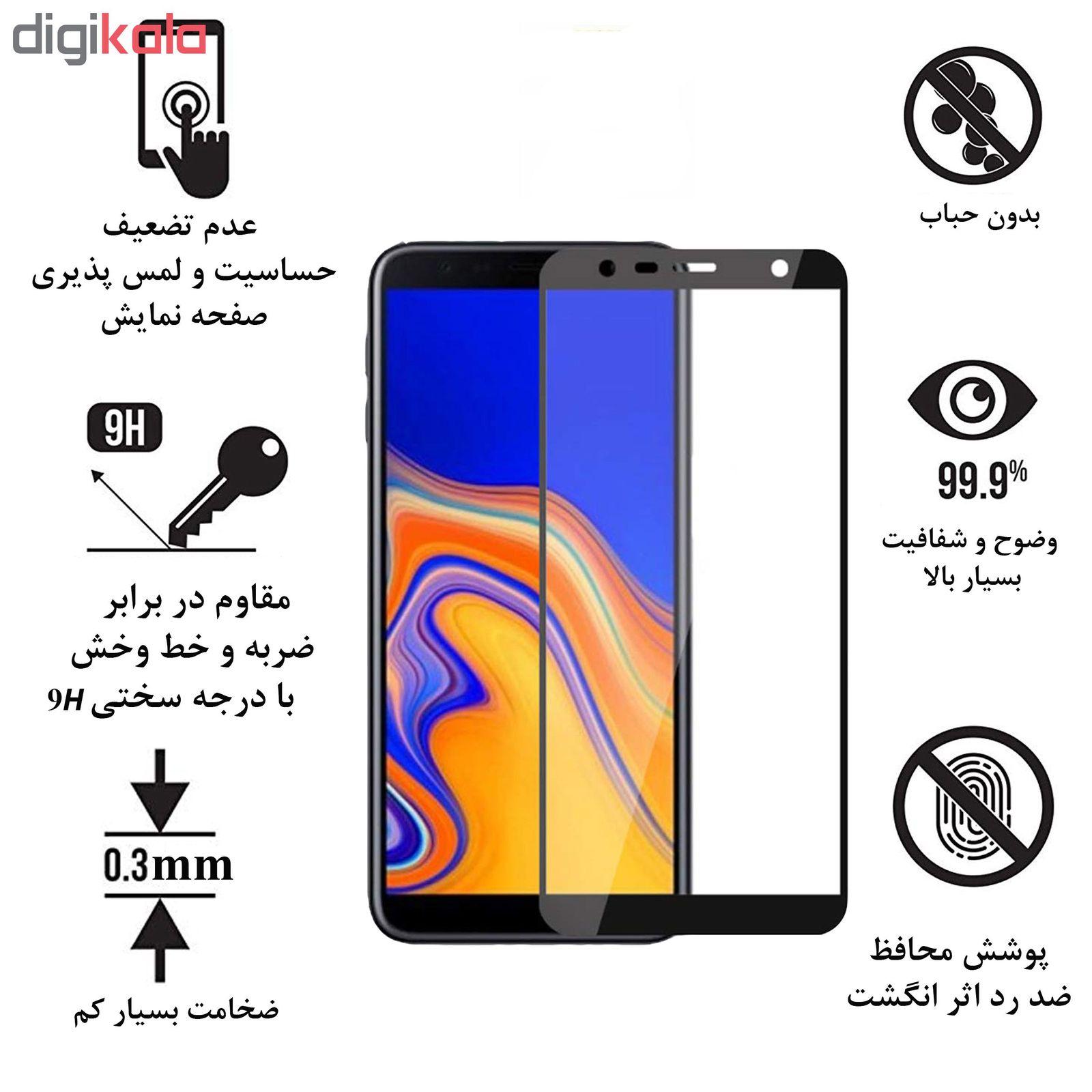محافظ صفحه نمایش پیکسی مدل Treasure Trove مناسب برای گوشی موبایل سامسونگ Galaxy J6 Plus main 1 2