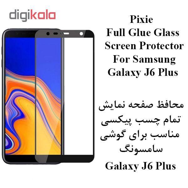 محافظ صفحه نمایش پیکسی مدل Treasure Trove مناسب برای گوشی موبایل سامسونگ Galaxy J6 Plus main 1 3
