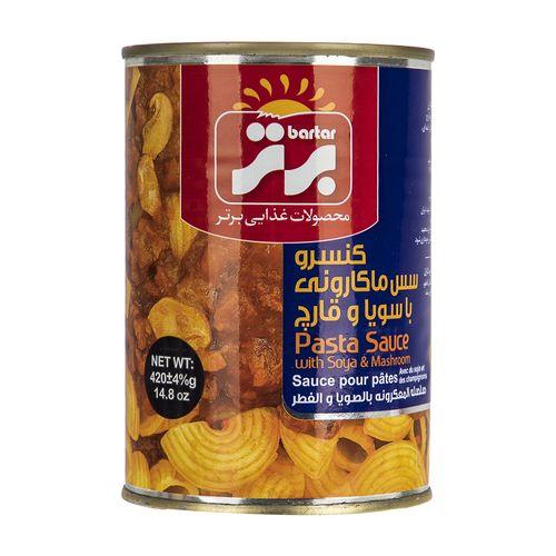کنسرو سس ماکارونی برتر با سویا و قارچ مقدار 420 گرم