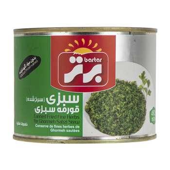 کنسرو سبزی سرخ شده قورمه سبزی برتر - 480 گرم