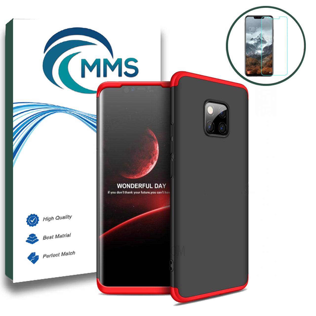 کاور 360 درجه ام ام اس مدل FPGKK مناسب برای گوشی موبایل هواوی Mate 20 Pro به همراه محافظ صفحه نمایش شیشه ای |