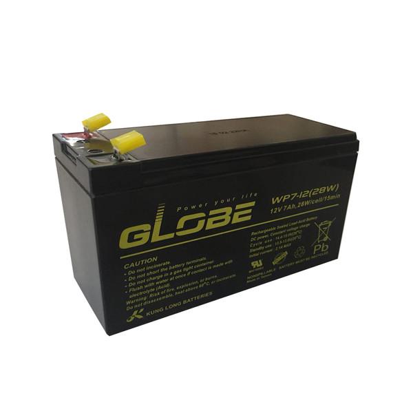 باتری 12 ولت 7 آمپر گلاب مدل GL 12-7