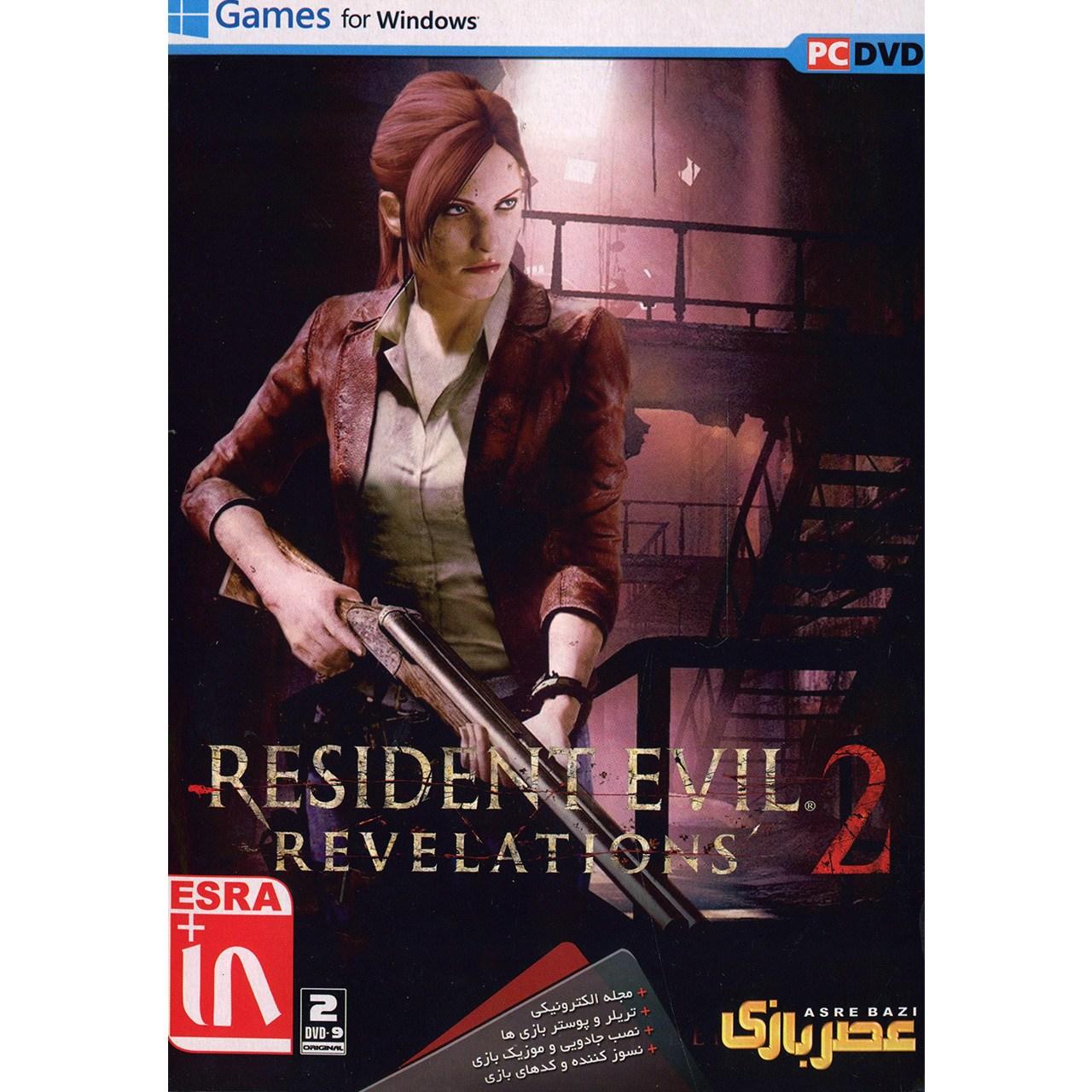 بازی کامپیوتری Resident Evil Revelations 2