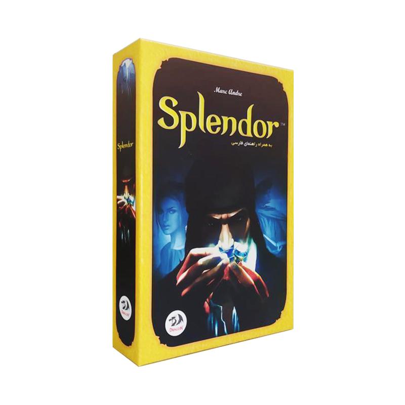 بازی فکری مدل اسپلندور