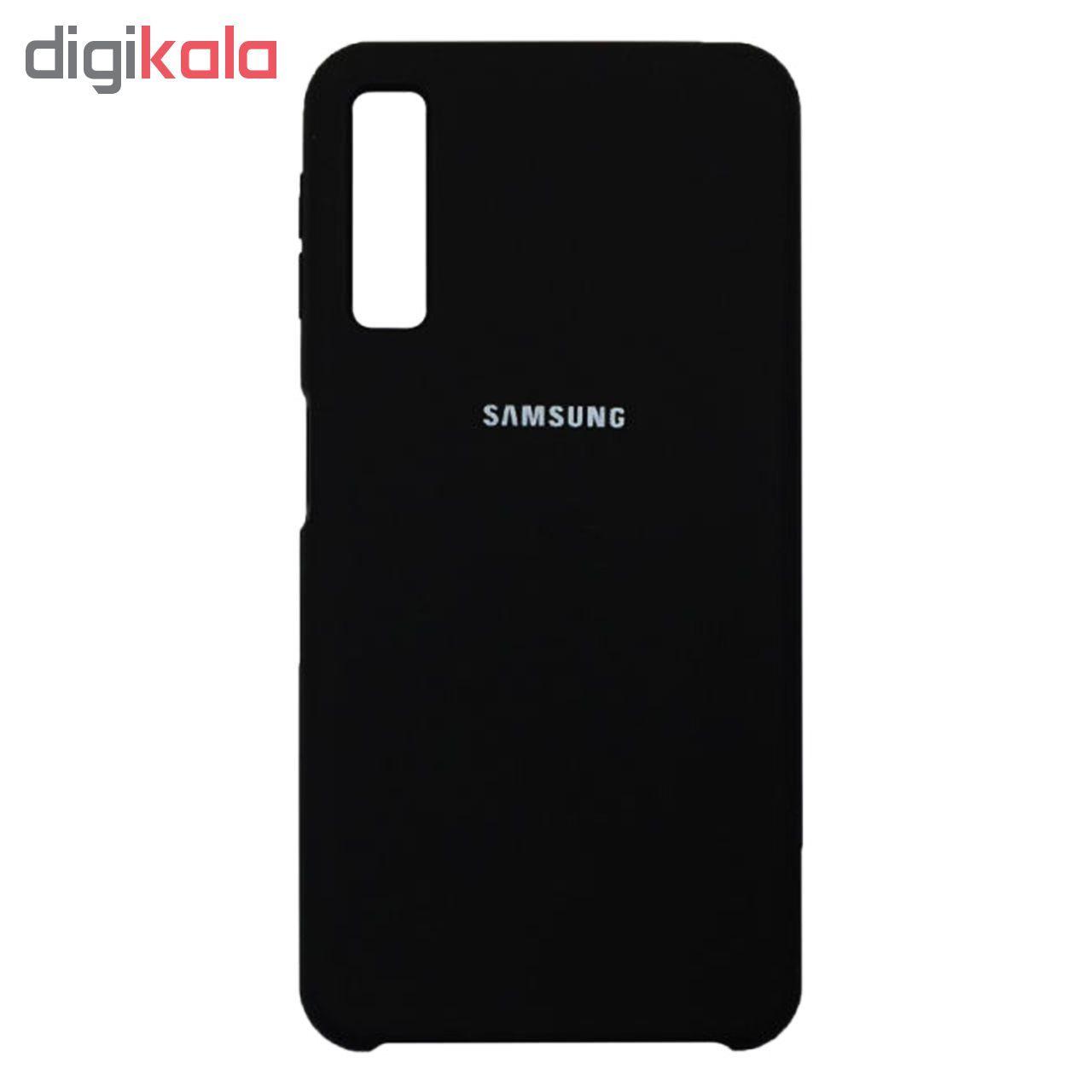 کاور سیلیکونی مدل SC-001 مناسب برای گوشی موبایل سامسونگ Galaxy A7 2018 main 1 1
