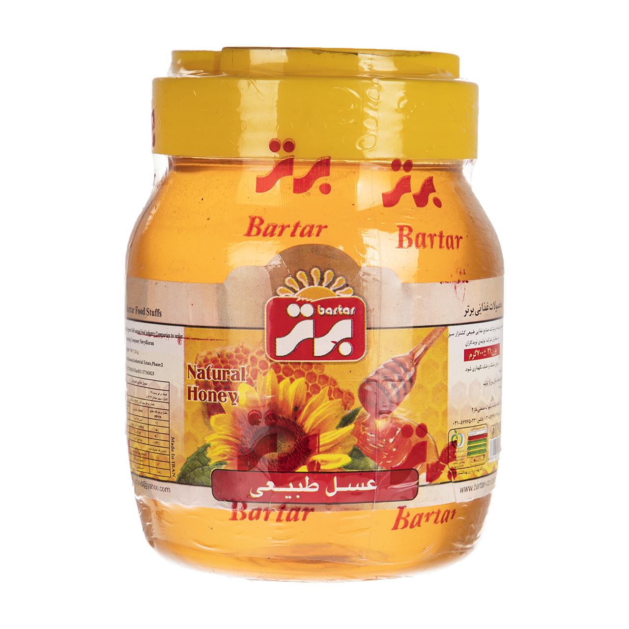 عسل طبیعی برتر - 700 گرم
