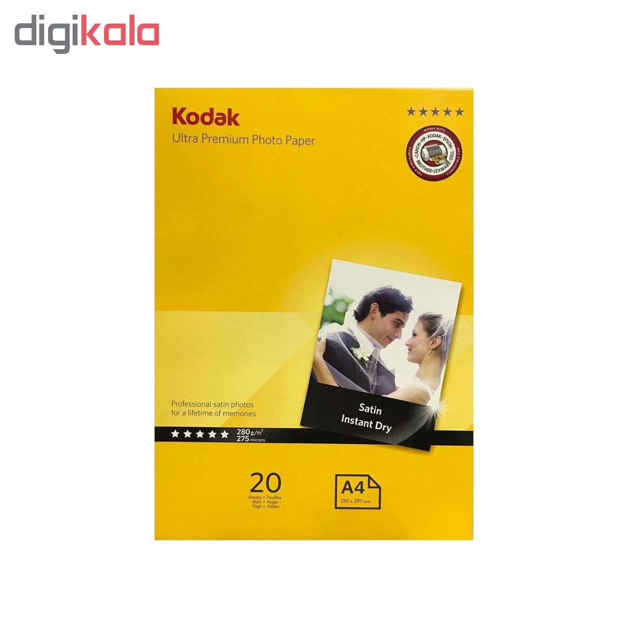 کاغذ چاپ عکس کداک مدل Ultra Premium Satin سایز A4 بسته 20 عددی main 1 1