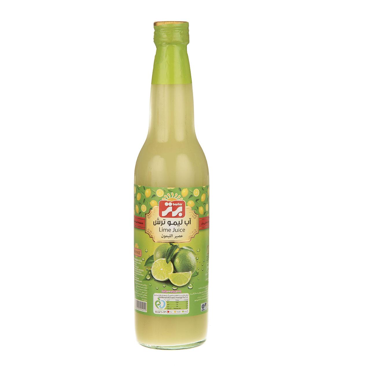 آب لیمو ترش برتر مقدار 0.42 لیتر