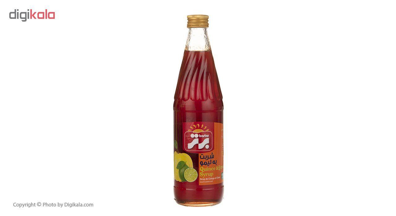 شربت به لیمو برتر مقدار 660 گرم main 1 1