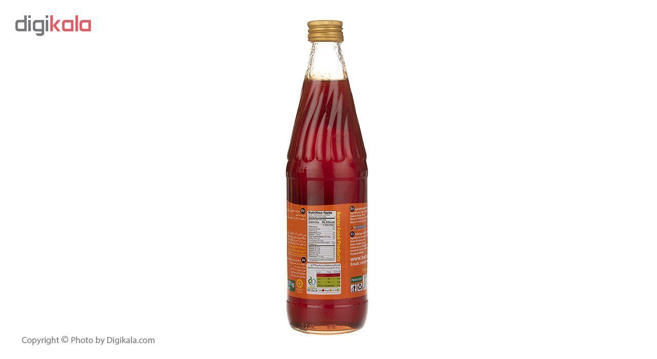 شربت به لیمو برتر مقدار 660 گرم main 1 2
