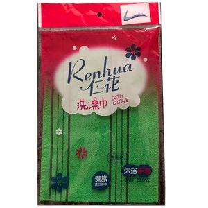 کیسه حمام والا نانو مدل Renhua01