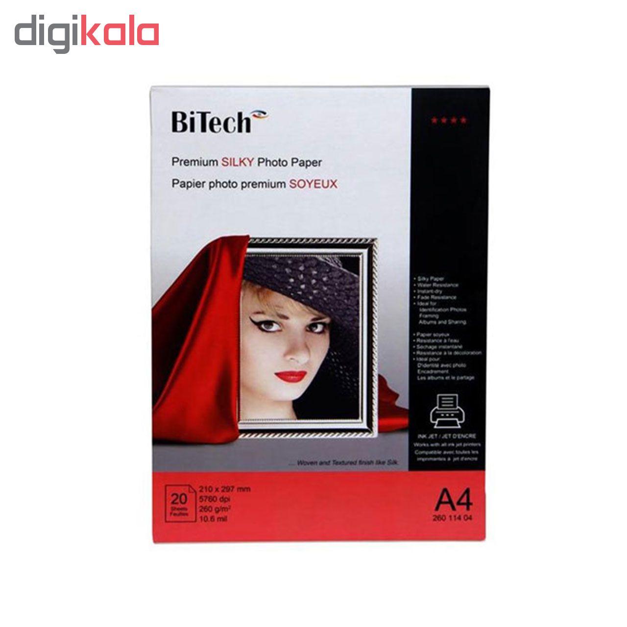 قیمت                      کاغذ عکس مات  بای تک مدل Silky سایز A4 بسته 20 عددی
