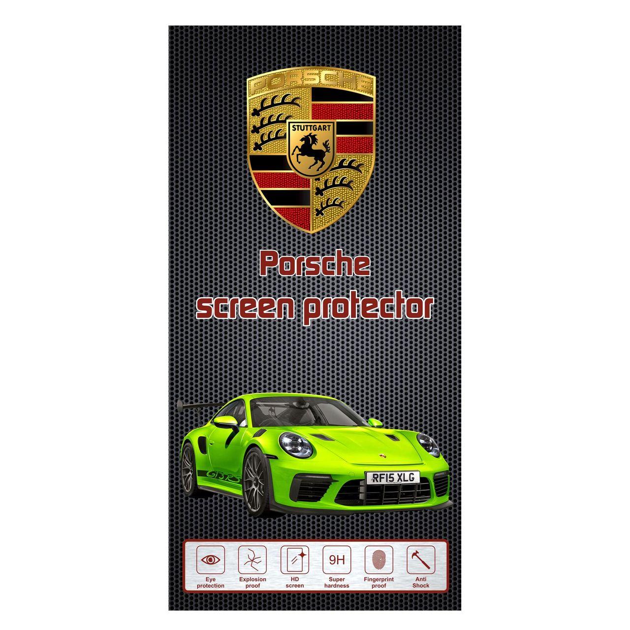محافظ صفحه نمایش مدل Porsche مناسب برای گوشی موبایل هوآوی Honor 8
