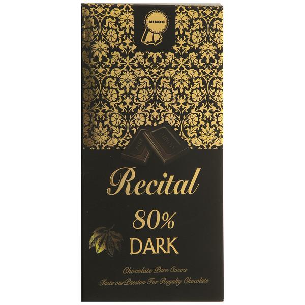 شکلات تلخ 80 درصد رسیتال مینو مقدار 100 گرم