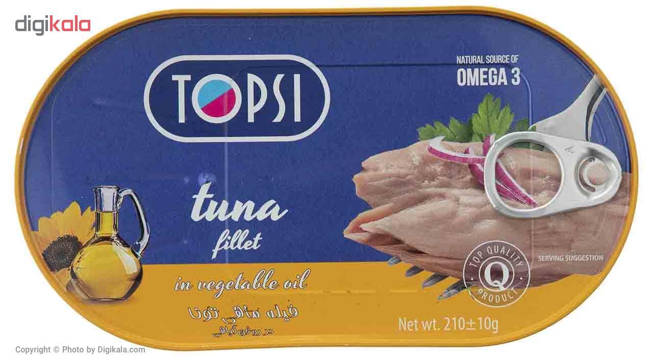 فیله ماهی تون در روغن گیاهی تاپسی مقدار 210 گرم