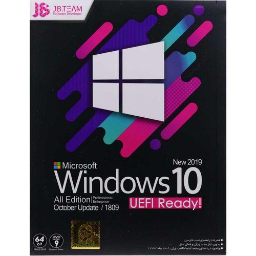 سیستم عامل Windows 10 October Update 2019 UEFI نشر جی بی تیم