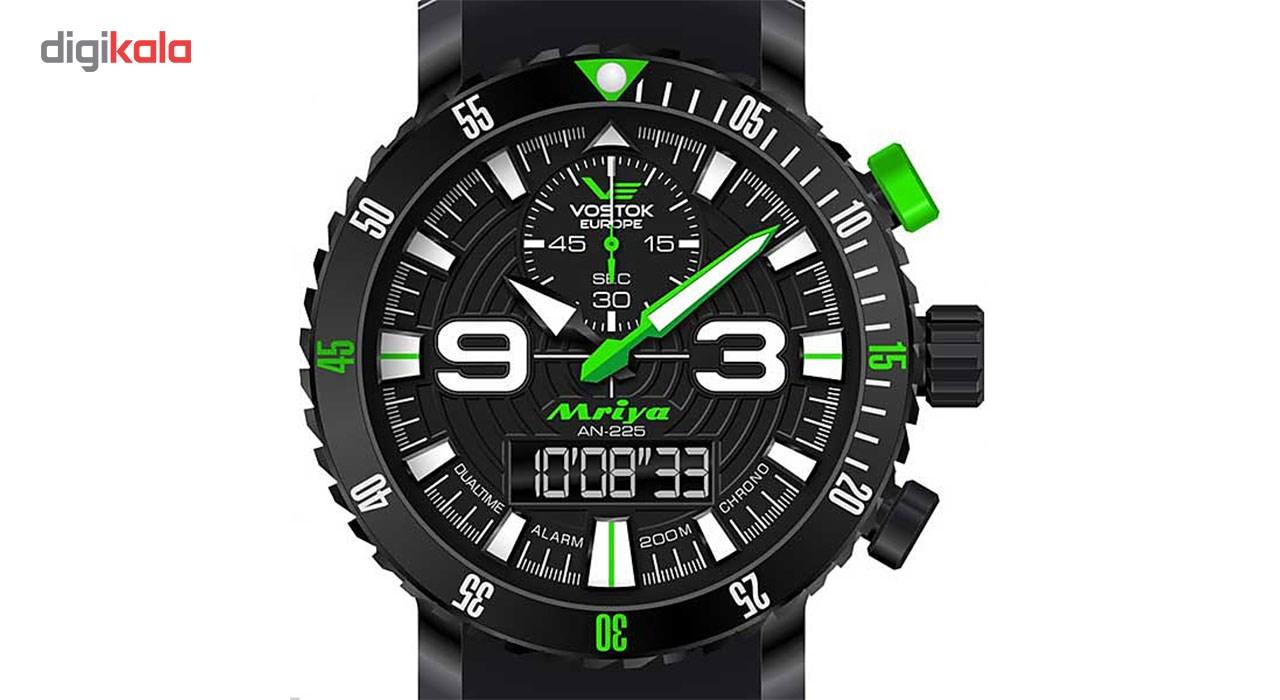 ساعت مچی  مردانه وستوک یوروپ مدل9516-5554251 تولید محدود              اصل