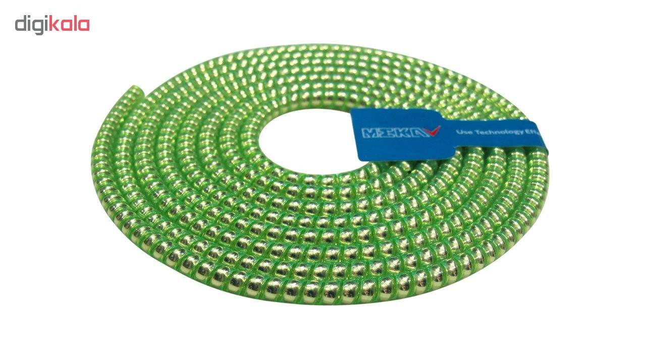 محافظ کابل مدل MCO1 طول 1.5 متر main 1 2