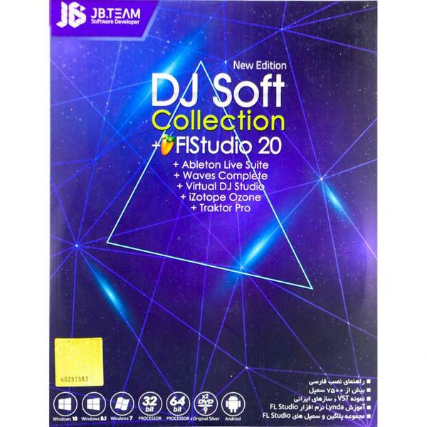 نرم افزار DJ Soft Collection + FL Studio 20 نشر جی بی تیم