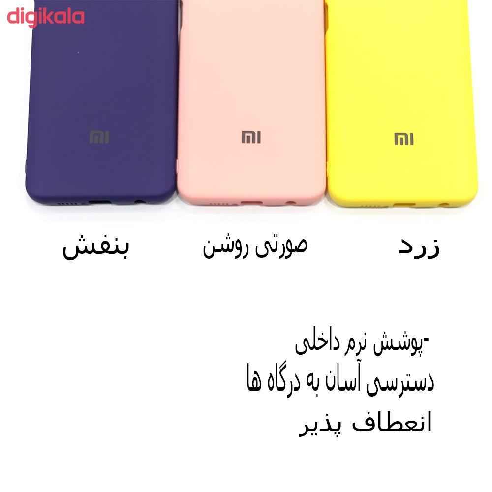 کاور مدل SIL-001 مناسب برای گوشی موبایل شیائومی Redmi Note 9S / Redmi Note 9 Pro / Redmi Note 9 Pro Max main 1 3