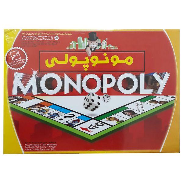 بازی فکری مونوپولی کد 33