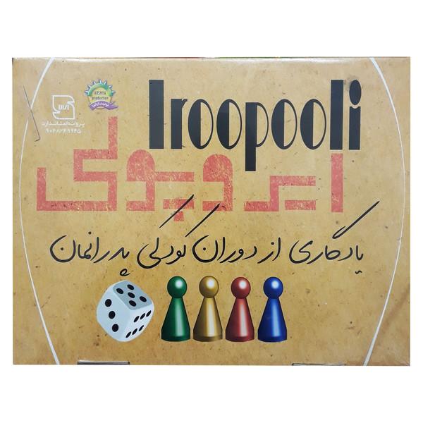 بازی فکری ارشیا مدل Iroopooli کد 87
