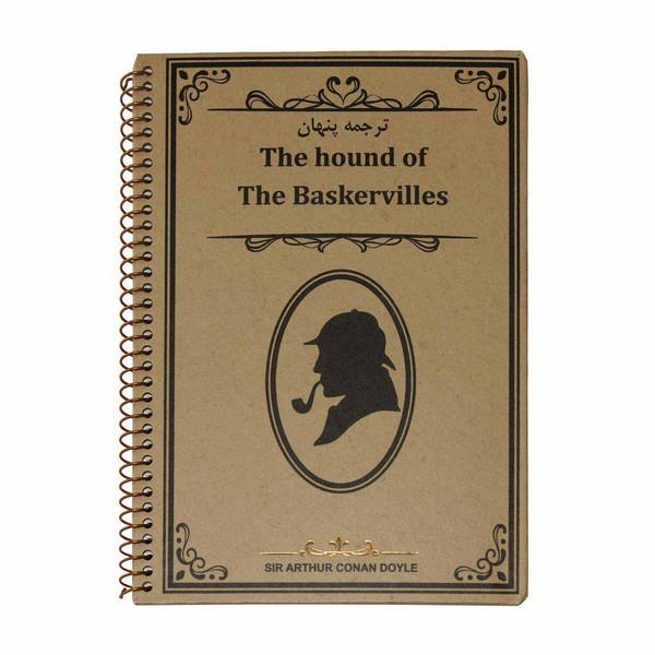 کتاب ترجمه پنهان The Hound of the Baskervilles اثر SIR ARTHUR CONAN DOYLE انتشارات Oxford