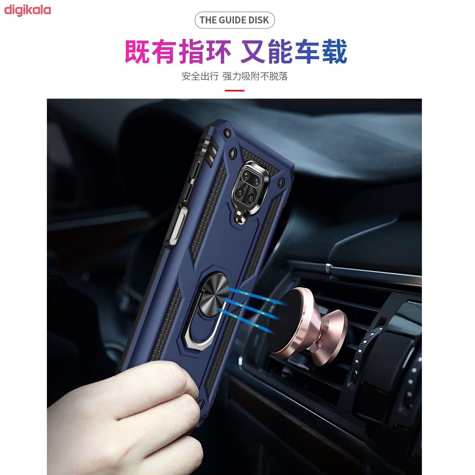کاور آرمور مدل AR-2650 مناسب برای گوشی موبایل شیائومی Redmi Note 9s / Note 9 Pro main 1 8