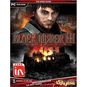 بازی کامپیوتری Black Mirror 3
