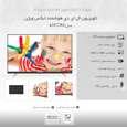 تلویزیون ال ای دی هوشمند ایکس ویژن مدل 43XT745 سایز 43 اینچ thumb 4