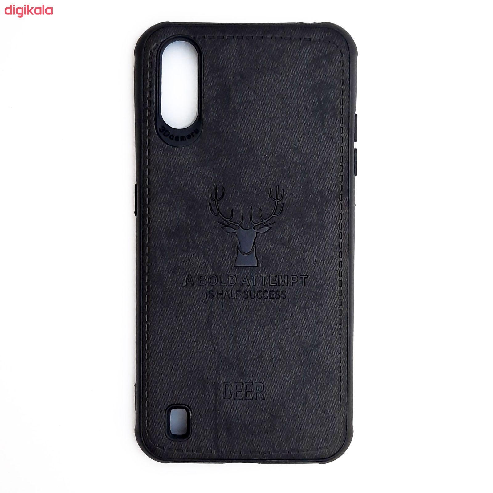 کاور مدل CO503 طرح گوزن مناسب برای گوشی موبایل سامسونگ Galaxy A01 main 1 8
