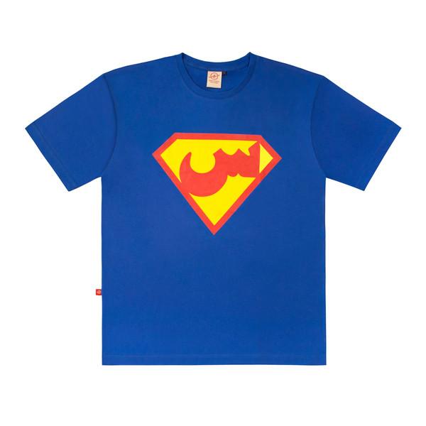 تیشرت آستین کوتاه مردانه تچر مدل سوپرمن