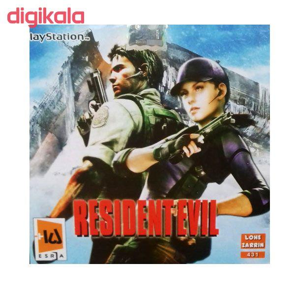 بازی RESIDENT EVIL مخصوص ps1 main 1 1