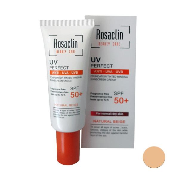 کرم ضد آفتاب رزاکلین مدل R1 حجم 40 میلی لیتر