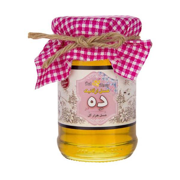 عسل هزار گل ارگانیک ده در - 360 گرم