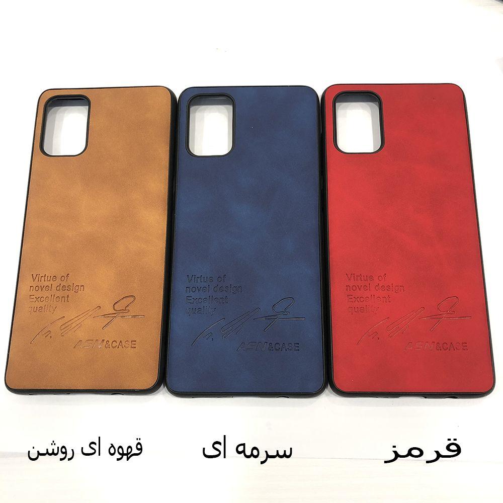 کاور مدل ASN-002 مناسب برای گوشی موبایل سامسونگ Galaxy A51