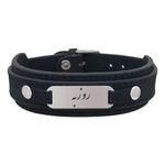 دستبند نقره مردانه ترمه ۱ مدل روزبه کد Dcsf0387