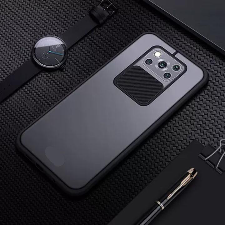 کاور مدل PHSFRM مناسب برای گوشی موبایل شیائومی Poco X3 NFC thumb 2 3