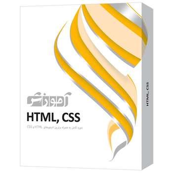 نرم افزار آموزش HTML , CSS شرکت پرند