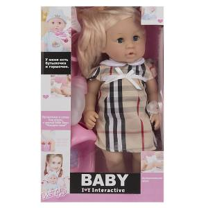 عروسک وی تای تویز مدل Baby Toby 30805
