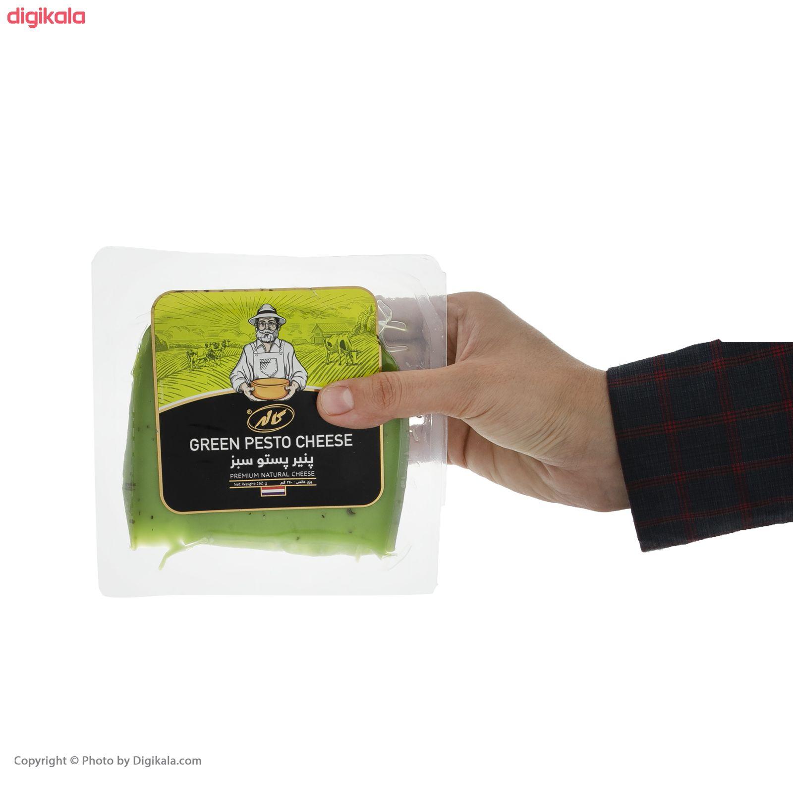 پنیر گودا پستو سبز کاله مقدار 250 گرم main 1 2